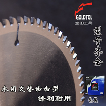 Jintian professional grade woodworking saw blade cutting blade circular saw blade carbide circular saw blade 10 inch 12 inch 14 inch