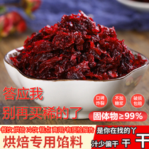 Rose sauce Rose sauce Yunnan ice powder ingredients rose sugar edible jam commercial baking fillings rose stuffing