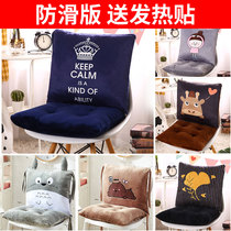 Winter one-piece cushion cushion one office classroom chair mat student male and female stool seat cushion ass soft cushion