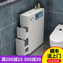 Waterproof bathroom toilet side cabinet side cabinet toilet can move the narrow cabinet toilet multi-layer floor storage cabinet