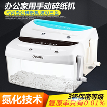 Powerful 9935 mini Office household shredder hand-shake manual small paper crushing machine strip secret