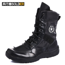 Mens Shoe high Boots 15 Parade walking Squadron combat Boots Parade Boots Boots army boots Martin Boots tactical Boots Physical Boots