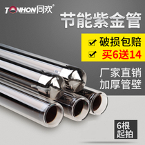 Solar water heater collector tube three high purple tube 47 58*1 8 m 70 glass tube genuine vacuum tube