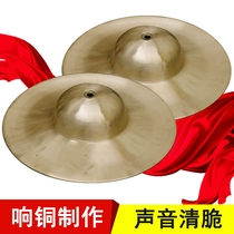 Copper-to-copper small Jingyu percussion instrument sounding copper big copper dragonfly childrens waist drum national pure copper gongs and drums