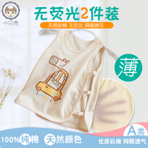 Small shell baby vest Pipa shirt summer cotton Sling mesh sleeveless T-shirt childrens clothing men and women baby shirt
