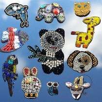 Three-dimensional handmade beaded elephant dolphin Panda cat Cat cattle cloth stickers animal bags decorative embroidery clothing accessories
