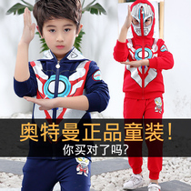 Ultraman clothes autumn children's clothing 2019 New children 3 Spider-Man 4 boys 5 autumn 6 Set 7 handsome 8 years old