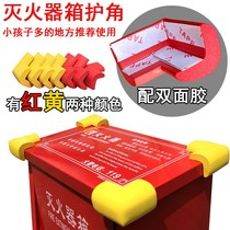 Box coffee table paste fire hydrant fire extinguishers anti-collision edge tiles touch angle protective strip angle protective edges children table