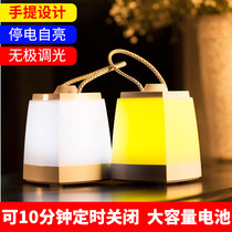 Camping lights charging home camping pendulum wireless mobile outdoor lighting tents outdoor table lamp household portable