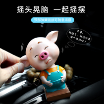 Car interior decoration ornaments head pig cute net red creative car decoration supplies Daquan personalized CAR expression package