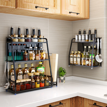 Black stainless steel kitchen racks multi-layer condiment seasoning shelf storage rack wall knife rack kitchen supplies