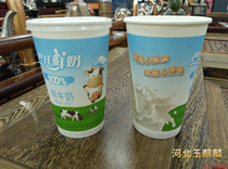 One-time 16-ounce pasteur milk paper cup 500ml milk yogurt paper cup with cover 100 sets.