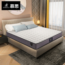 Mousse natural latex anti-mite mattress 1 8 m double hard and soft mattress Spring Mattress 1 5m bed dream