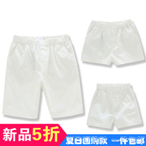 Summer childrens parents loaded three-port cotton white shorts mother and daughter installed school uniforms parent-child kindergarten class pants