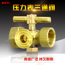 Thickened copper plug valve boiler pressure gauge three-way plug valve ball valve needle valve 4 points-M20x1 5