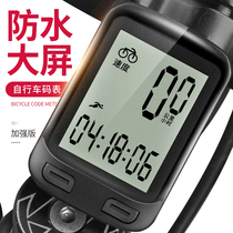 Bicycle Code Table Mountain Bike wireless Chinese luminous tachometer odometer waterproof cycling accessories riding equipment
