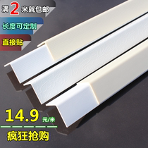 PVC Corner Guard Corner Protection strip corner wallpaper anti-collision strip Yang Corner line free punching paste