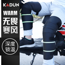 Electric car knee-guard motorcycle cold guard legs to keep warm men and women cycling battery car thick weather-proof riding winter.