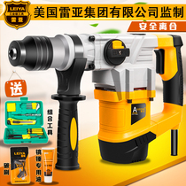 Rea electric hammer electric hammer dual multi-functional high-power impact drill electric drill concrete industrial power tool