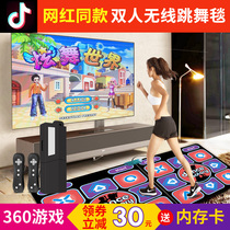 Cool girl wireless double dance blanket home somatosensory TV shaking sound running dance machine dancing game