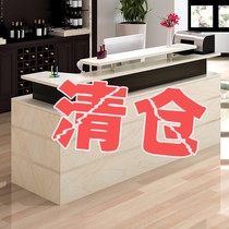 Cashier counter clothing store barber shop bar table beauty salon simple shop reception desk small bar counter
