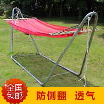 Indoor hammock shelf Folding convenient outdoor hammock swing with bracket Balcony iron frame thickenable adjustable.