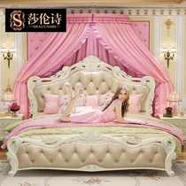 Sharon poem European bed leather bed double bed 1 8 m princess bed 1 5 M bed American bed bedroom carved bed
