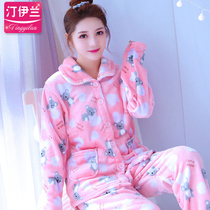 Korean version of the cardigan pajamas autumn and winter thickening flannel Home Service coral fleece long-sleeved cute suit girl loaded