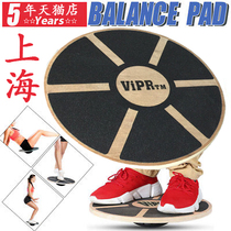 CANFIT wooden balance board fitness balance plate children non-slip balance trainer Balance Yoga pedal adult