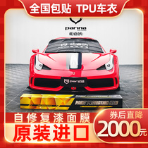 Invisible car clothing imported tpu film car transparent rhino car paint protective film scratch self repair film
