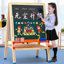 Tangram childrens drawing board magnetic blackboard can lift the cradle of primary school childrens easel writing home