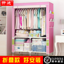 Open Di folding simple wardrobe thick steel frame cloth wardrobe storage wardrobe bedroom hanging wardrobe simple modern assembly