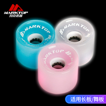 MARKTOP Makto top long board skateboard dance Board Brush Street walking night slide flash luminous jelly skateboard wheels
