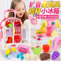 Childrens home toy simulation double-door refrigerator mini kitchen boys and girls small lever box supermarket kitchenutensils