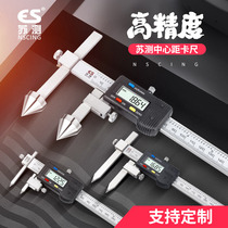Su measurement Center distance cone probe number caliper 5-150mm Center distance electronic Vernier caliper stainless steel caliper
