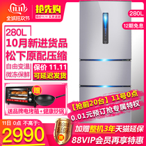 Panasonic NR-C280WP-S air-cooled frost-free household three-door inverter high-capacity refrigerator