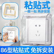 Bathroom panel waterproof 86 type protective cover splash box socket transparent self-cover anti-switch toilet paste type concealed
