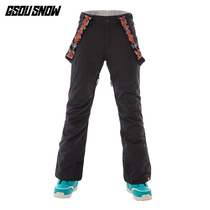GsouSnow double board snowboard pants female models waterproof warm thick winter outdoor ski pants ladies