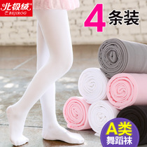 Children pantyhose spring and autumn models white stockings thin section girls leggings summer practice dance socks dance socks