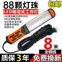 led work lights auto repair lamp with magnet super bright light car repair machine charging with line work lights