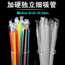 Disposable straw color thin straw milk tea juice cola plus hard single independent packaging fine straight straw