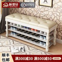 Change the shoe stool shoe cabinet Home door storage stool to wear shoes stool storage simple shoe shelf shoe cabinet solid wood economy