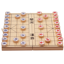 Chess Wood Wood Chinese chess board adult wooden chess children training sports supplies
