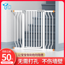 Child safety door baby staircase guardrail fence free punching fence protective railing pet dog isolation Door Bar
