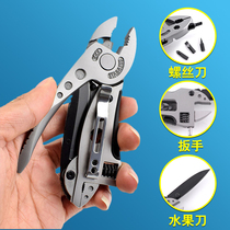 Outdoor multi-function combination tool portable folding pliers portable knife survival equipment survival supplies