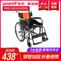 Diving wheelchair h050c manual folding portable inflatable rear wheel elderly people with disabilities scooter