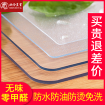 Transparent table mat pvc soft glass tablecloth waterproof anti-iron oil-free disposable plastic table cloth Coffee Table Pad Crystal Board