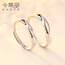 Mobius ring sterling silver couple ring female pair of creative openings ring red jewelry 520 gift lettering