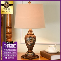 Robbie O American bedroom bedside lamp simple creative European retro luxury warm remote control decorative lamp