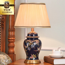 Robbie Australian American lamp bedroom bedside lamp warm creative European simple living room decoration ceramic lamp
